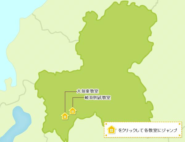 岐阜県の学習空間