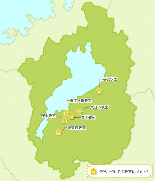 滋賀県の学習空間