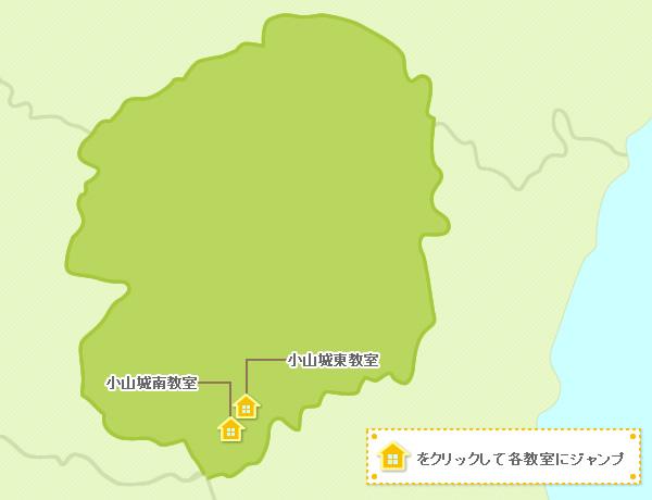 栃木県の学習空間